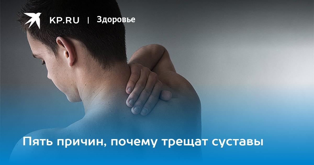 болят все суставы тела форум очень жаль, что