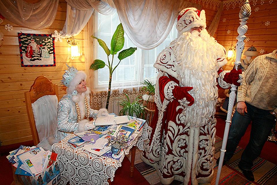 доставка россии, картинка дед дома изображения любимого