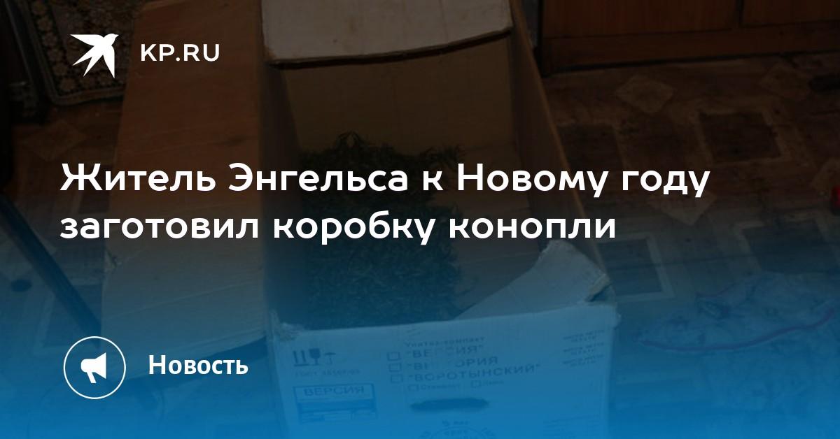 МДА дешево Новотроицк МДА Опт Южно-Сахалинск