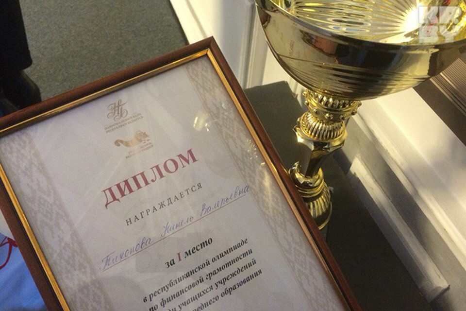Первое место заняла Нинель Тихонова из Витебска.
