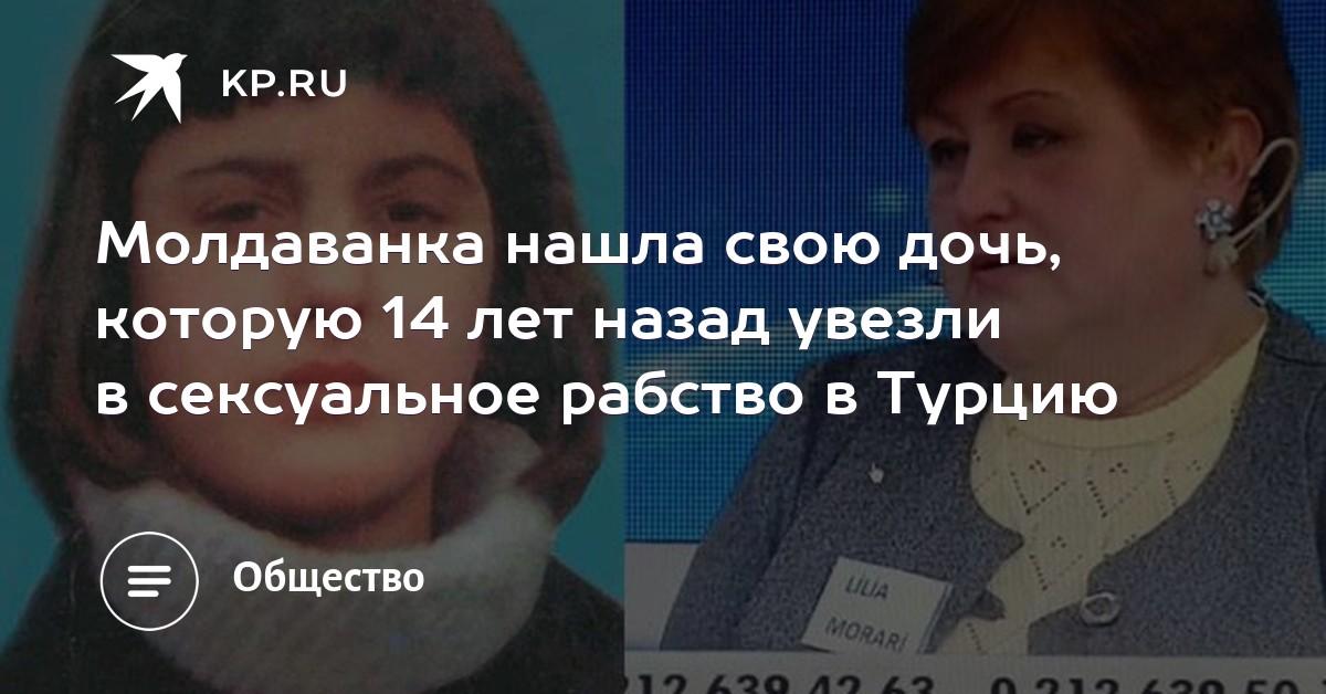 chlen-proskochil-v-popku-nachalnitsa-i-podchinennaya-lesbi-smotret-onlayn