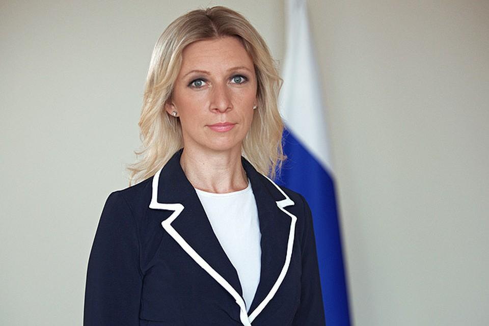Официальный представитель МИД РФ Мария Захарова прокомментировала слова советника президента Украины