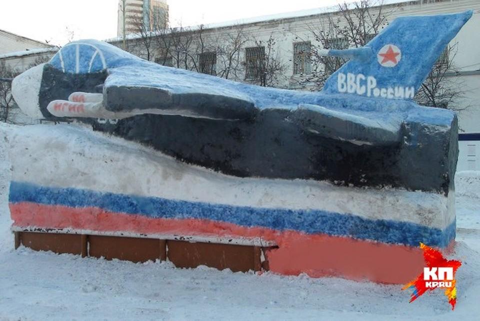 Фото: пресс-служба ГУФСИН по Свердловской области