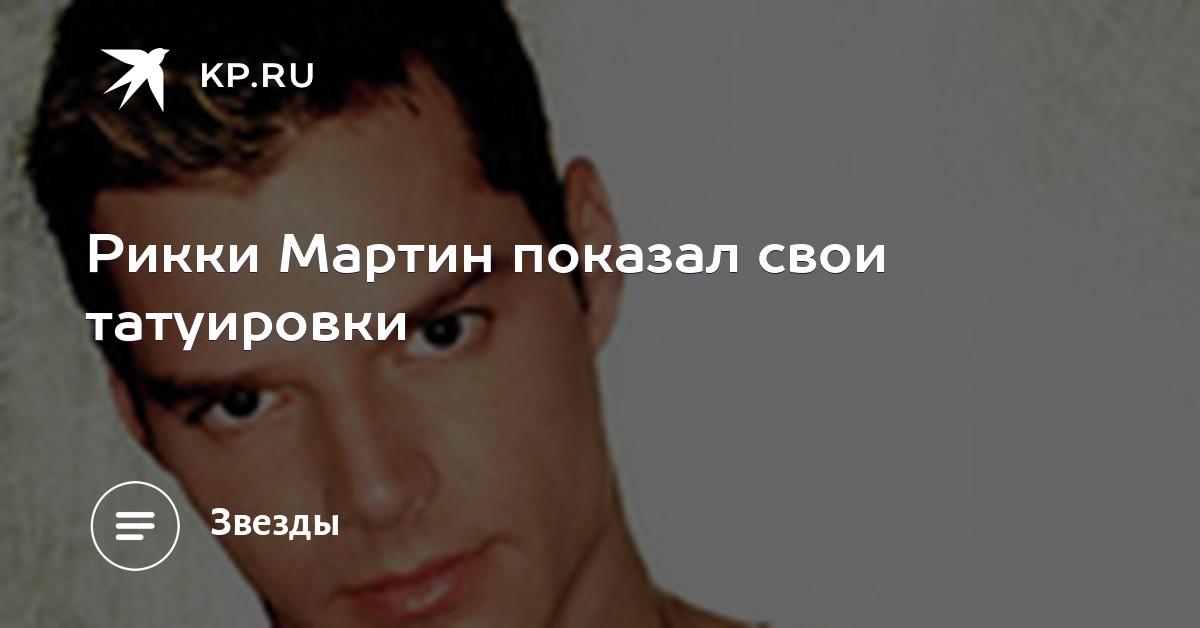 Порно видео песмо рикку из россии