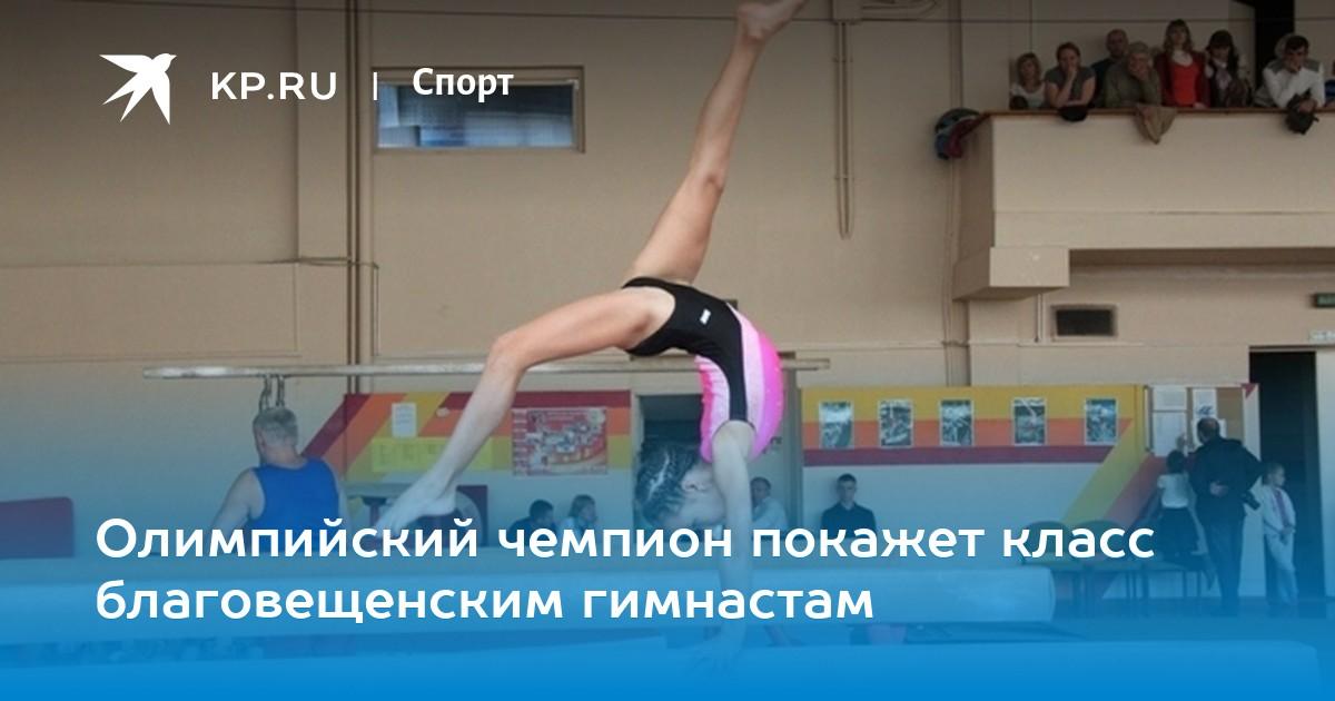 Соревнование гимнастка прыгает на член видеоролик, видео порно секс с двумя японками