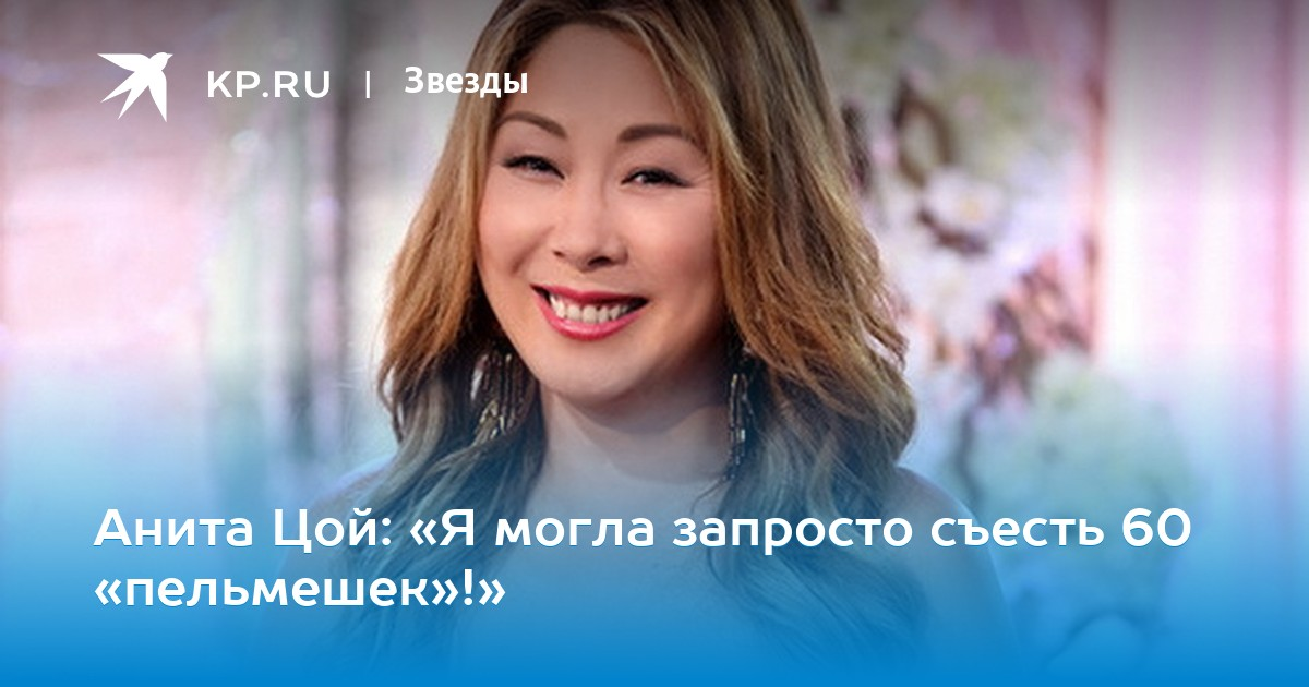 Анита азарова прогноз на каждый день [PUNIQRANDLINE-(au-dating-names.txt) 29