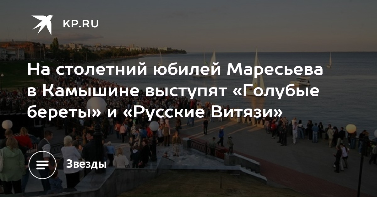 МДА legalrc Ноябрьск Прегабалин Продажа Смоленск