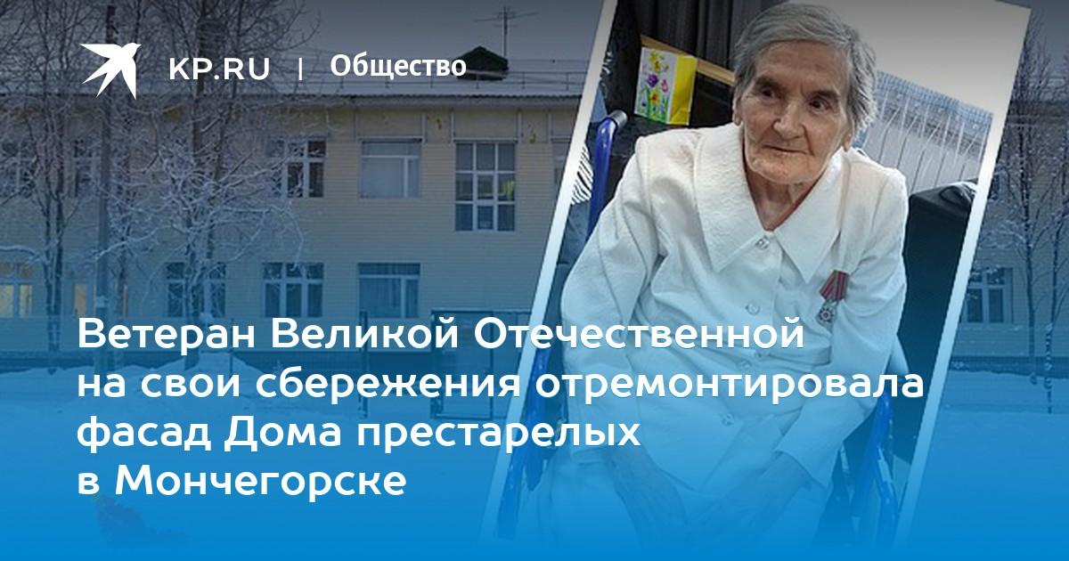 Медсестра в дом престарелых г франкфурт адрес дома престарелых в украине
