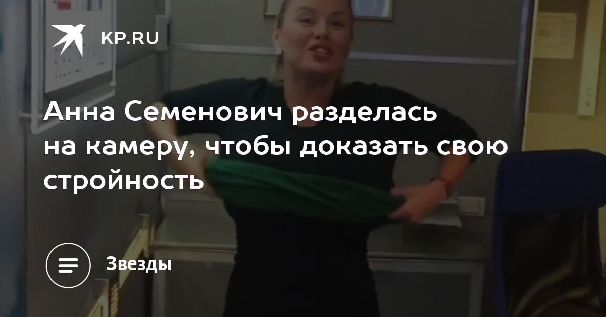 zhena-razdelas-na-kameru-rossii-porno-video-masturbiruyushih-zrelih-zhenshin