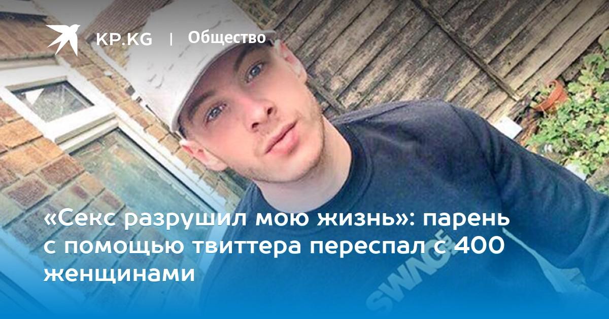Казахстанские девушки хотят секса социальные сети — pic 13