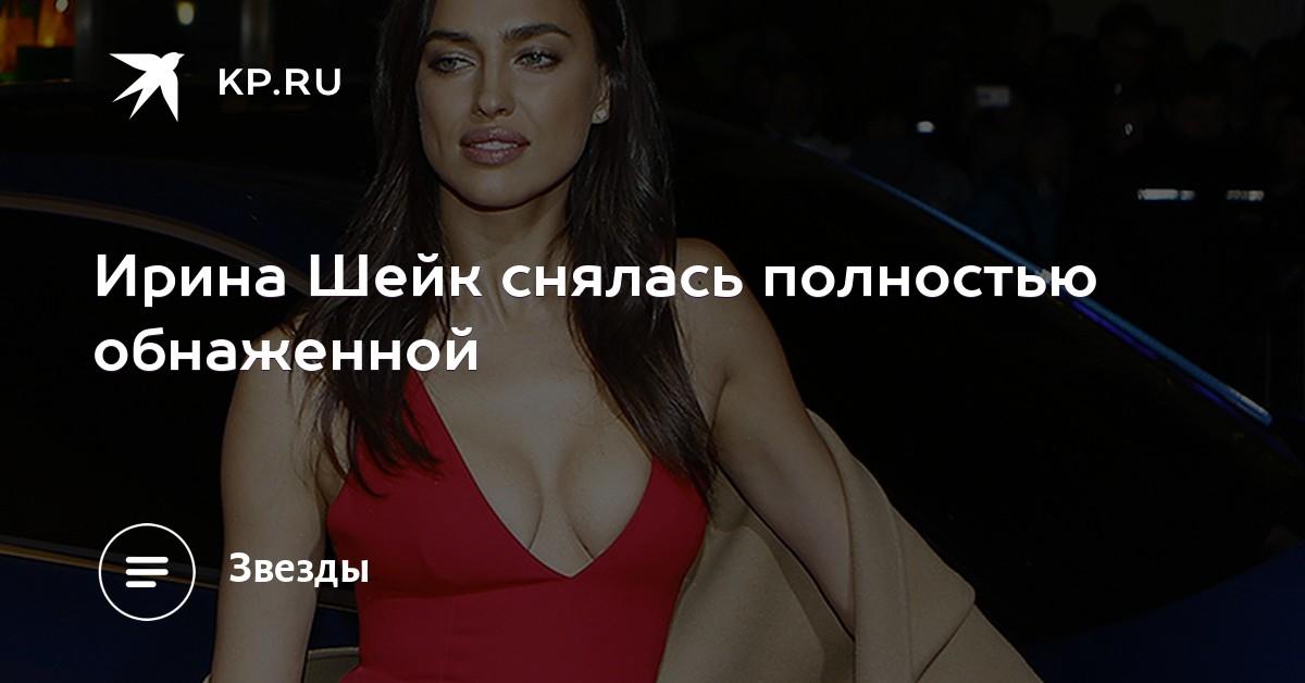 Ирина минаева видео секс