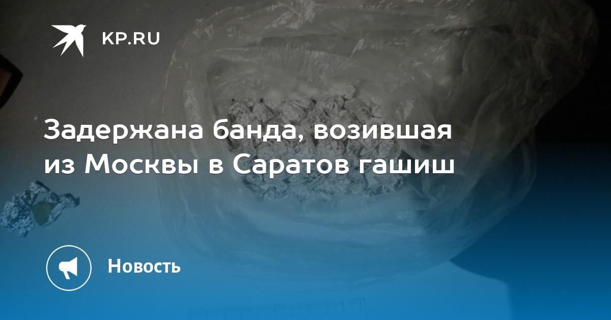 Стаф Магазин Новокуйбышевск можно ли курить траву через трубку