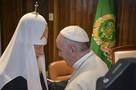 Встреча Патриарха Кирилла и Папы Римского: трансляция из Гаваны