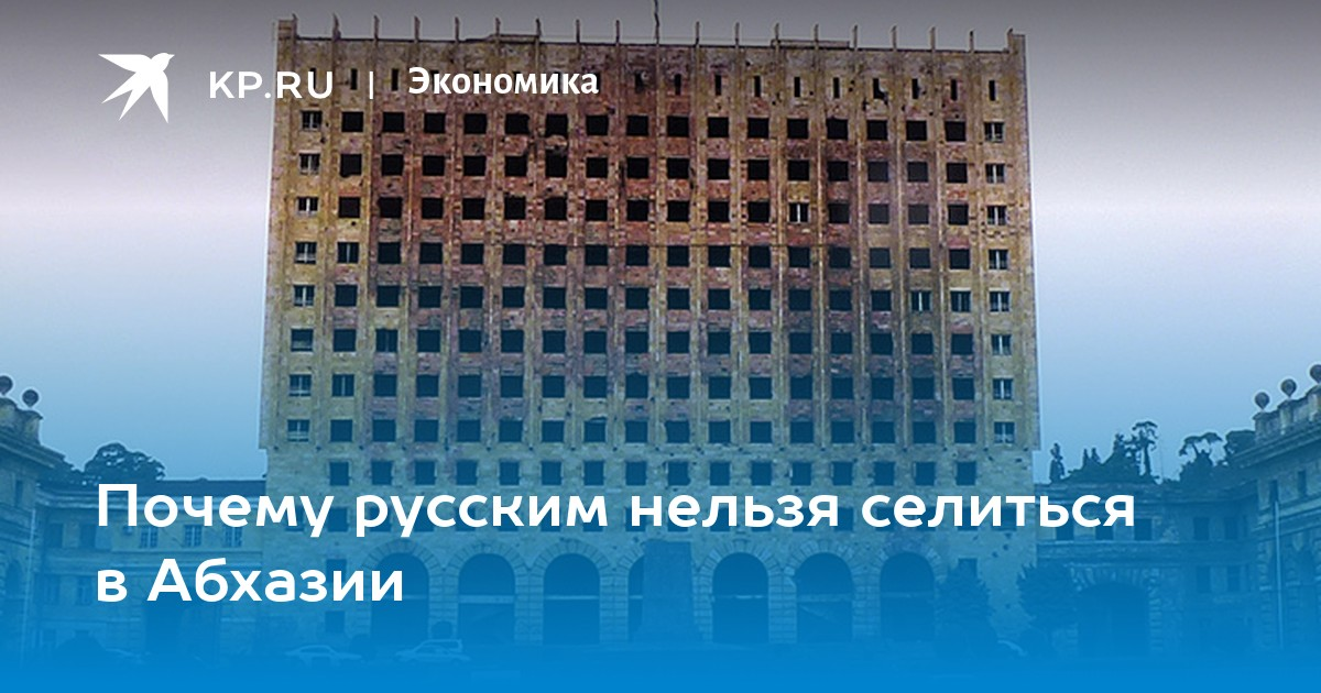 www.ufa.kp.ru