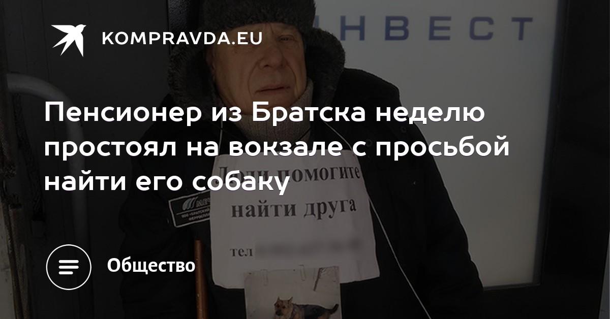 Минобороны ДНР не исключает обстрелов Донецка ночью