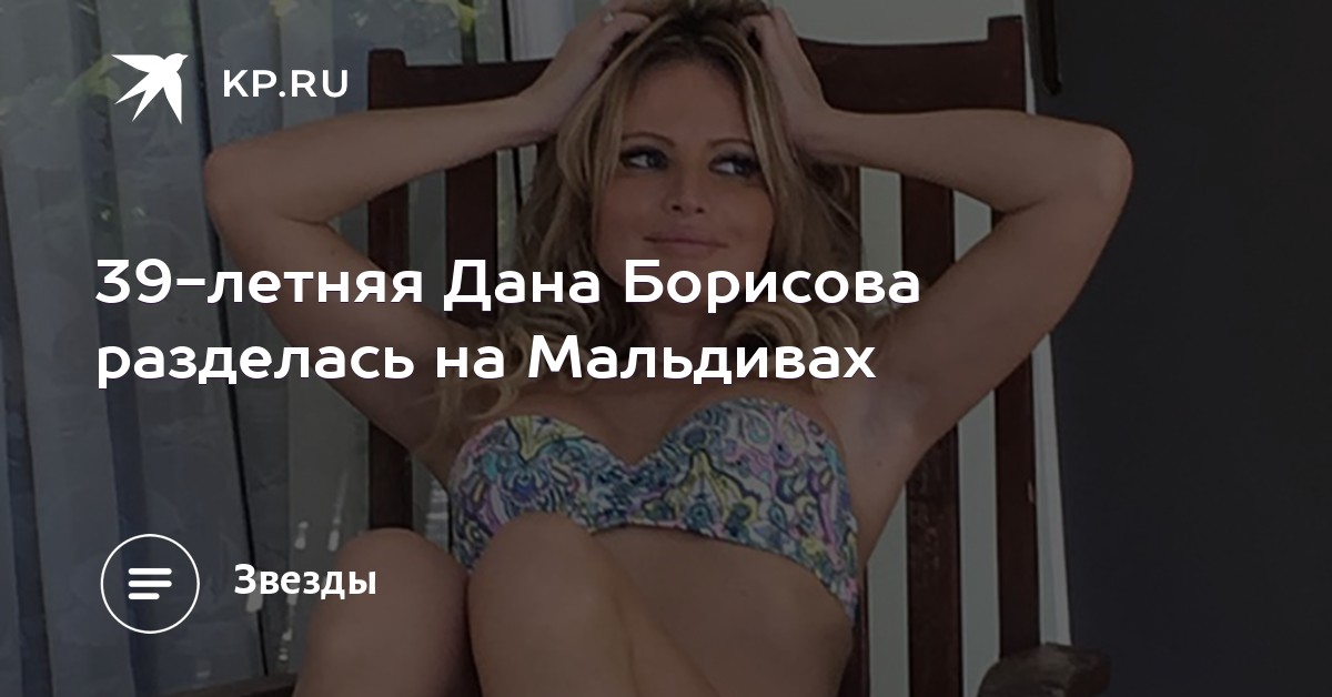 razdelas-v-kabinete-direktora-porno-mehanicheskiy-stulya