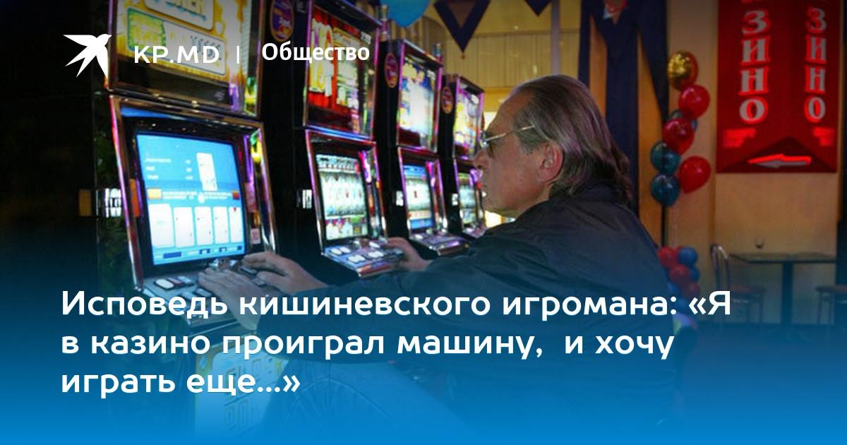 Какое казино сегодня хлопнули в москве онлайн казино с пополнением с телефона
