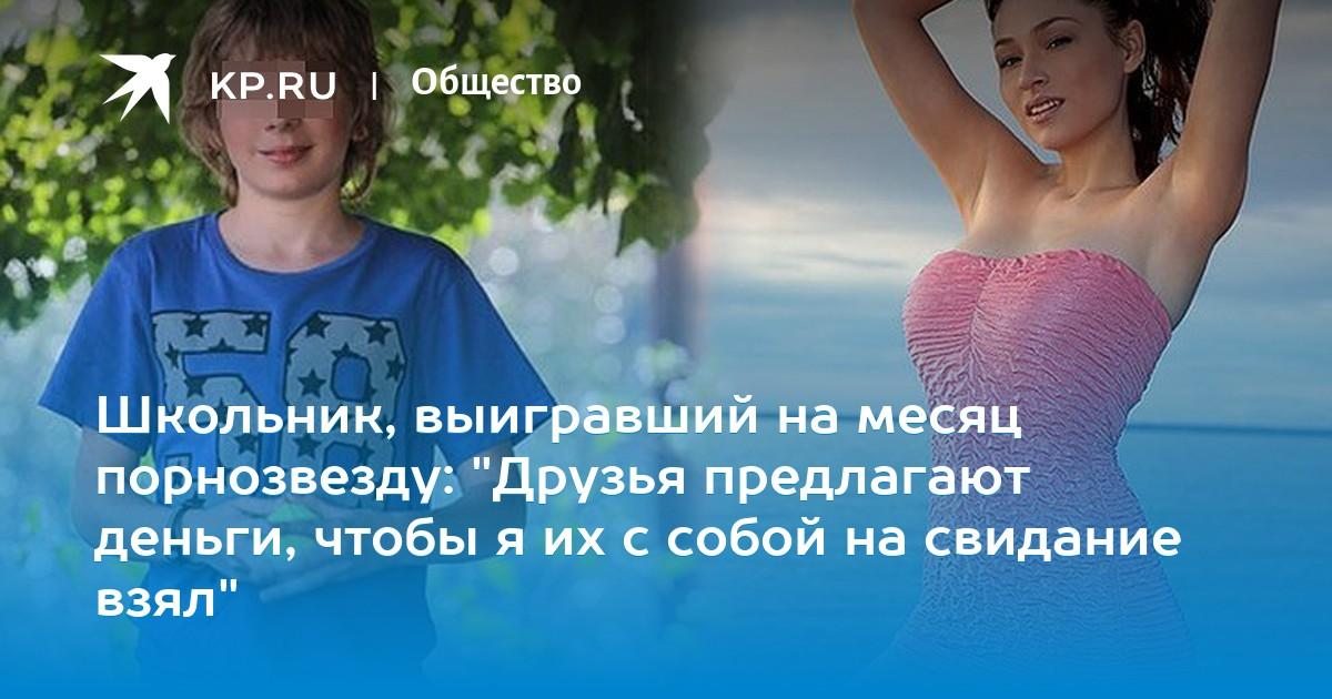 Порнозвзды петербурга
