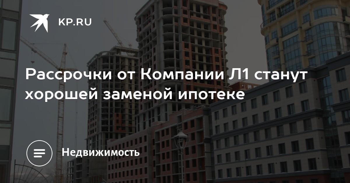 Пакет документов для получения кредита Кожуховский 2-й проезд документы для кредита Эльдорадовский переулок