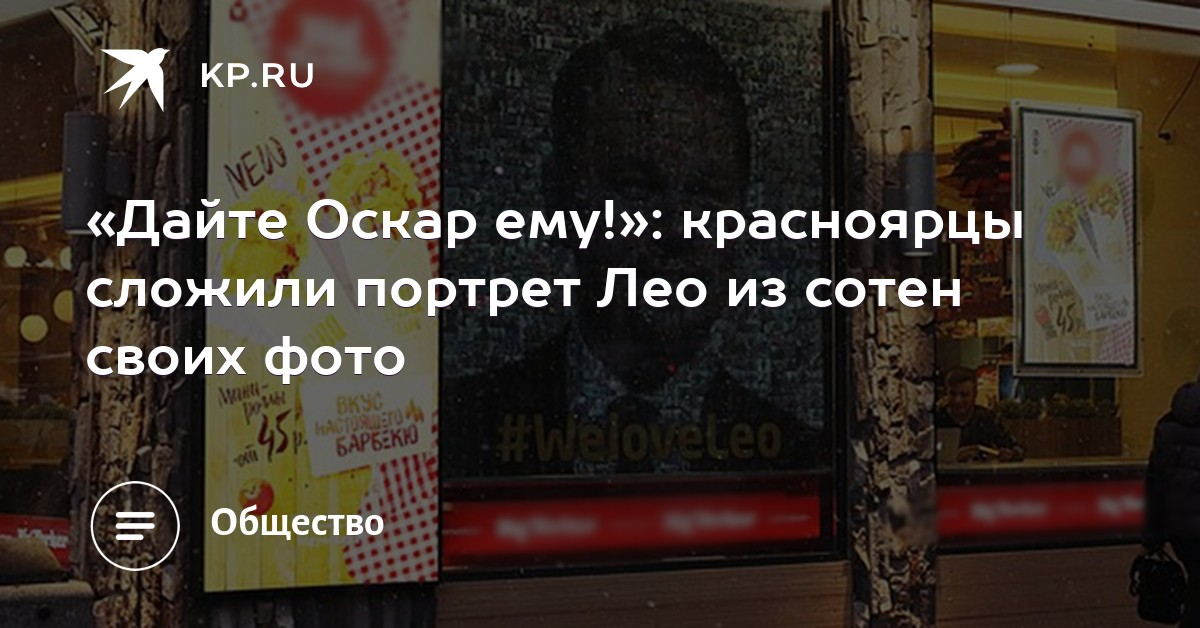 Фрэнк Синатра. Роллс-ройс среди мужчин новые фото