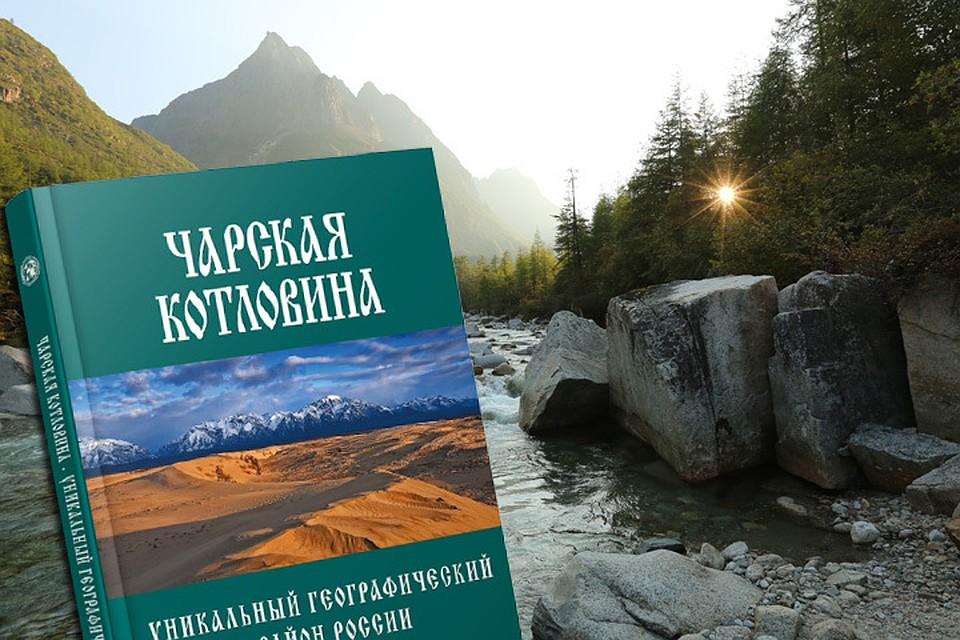 Казино вулкан Петропавловка установить Вилкан играть на планшет Рдон поставить приложение