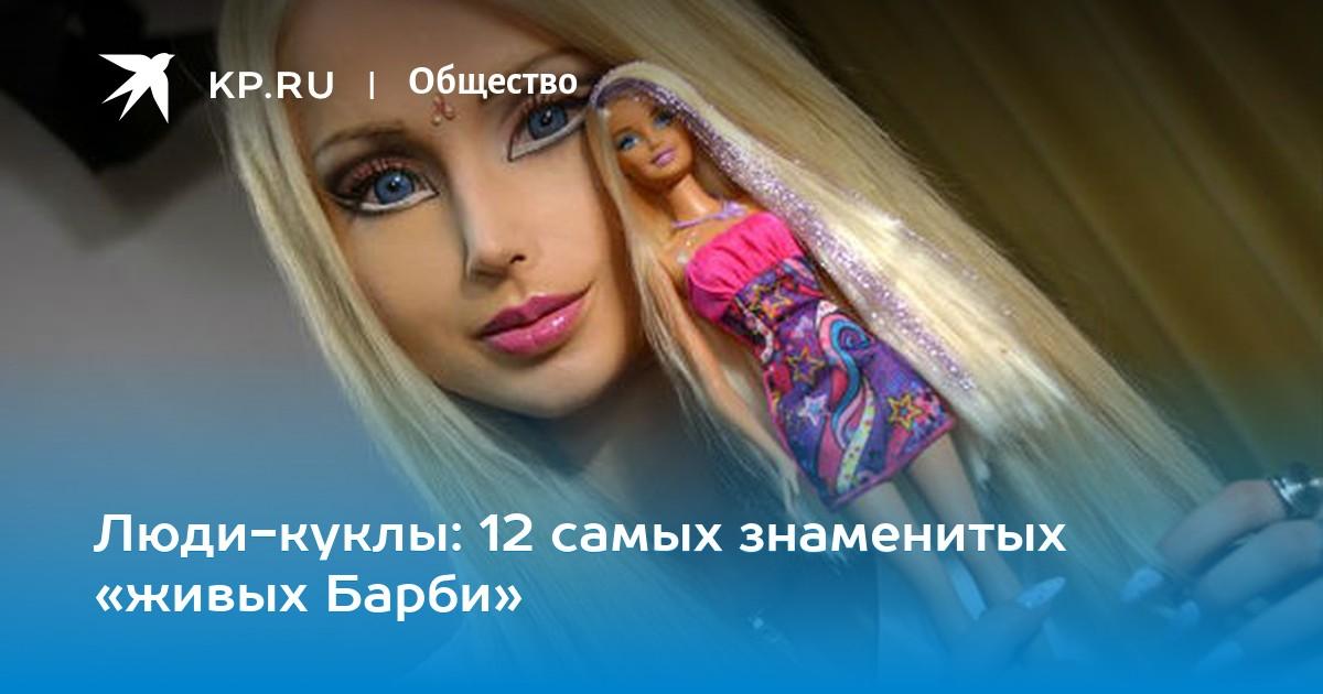 Секс С Красивой Русской Брюнеткой