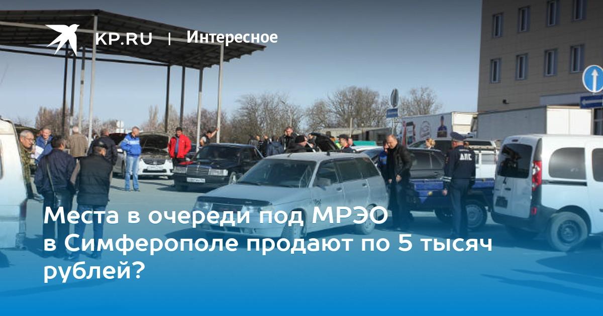 Сетевой маркетинг в россии оборот