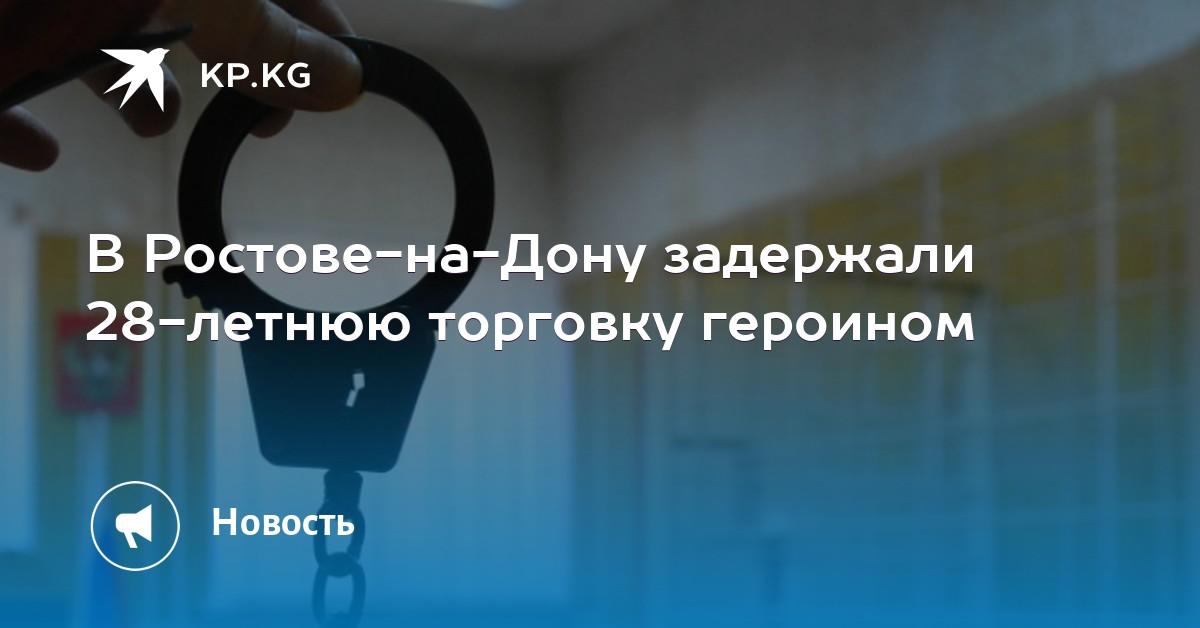 Stuff hydra Сергиев Посад азотное отравление огурцов симптомы гидропоника