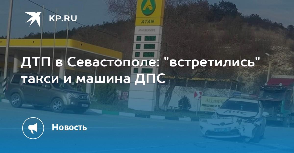 МДА Опт Томск Метадон Продажа Ногинск