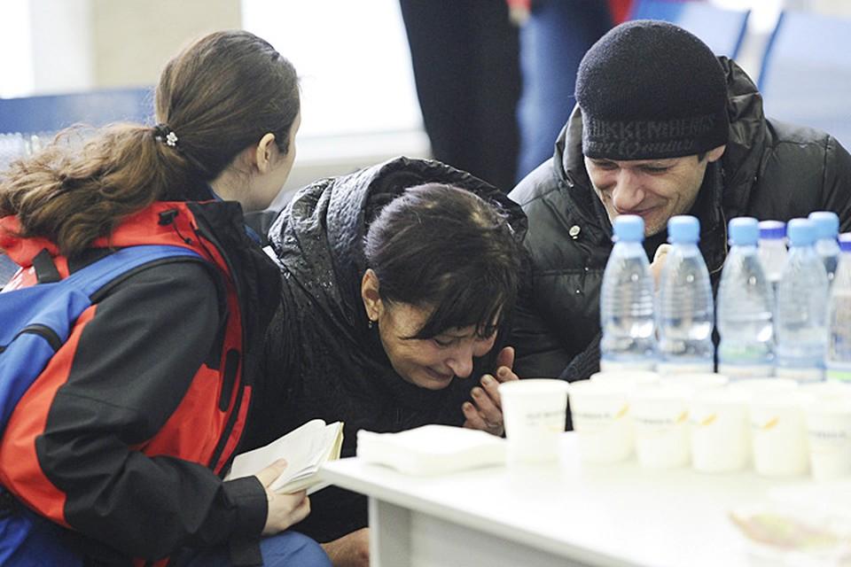 Психологи оказывают помощь потерявшим родных в катастрофе