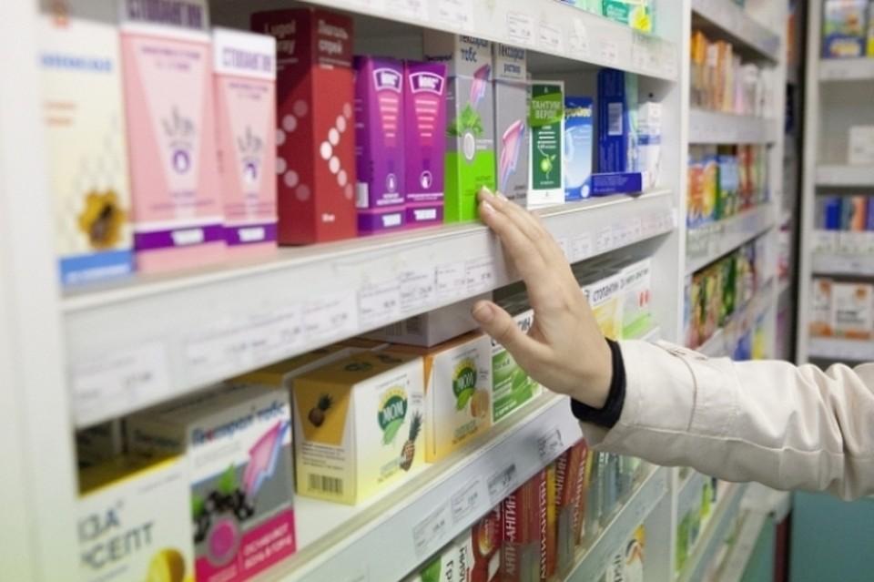 Заказ лекарственных средств
