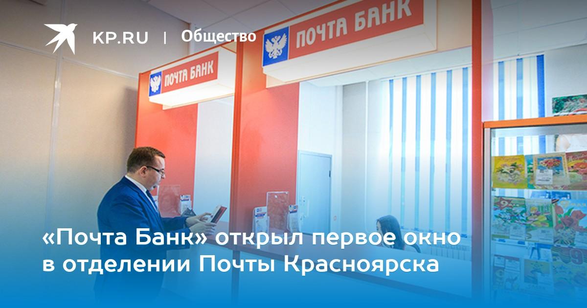 Частный займ под залог птс в москве