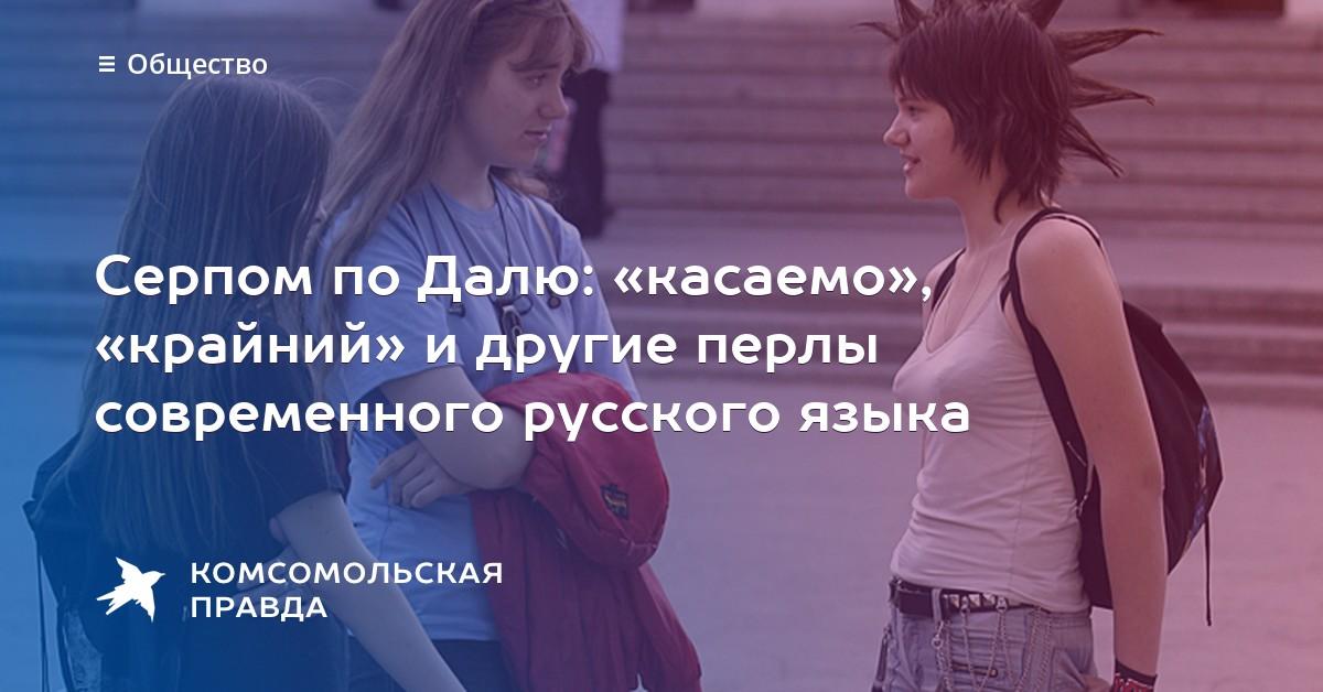 Русско словесный секс