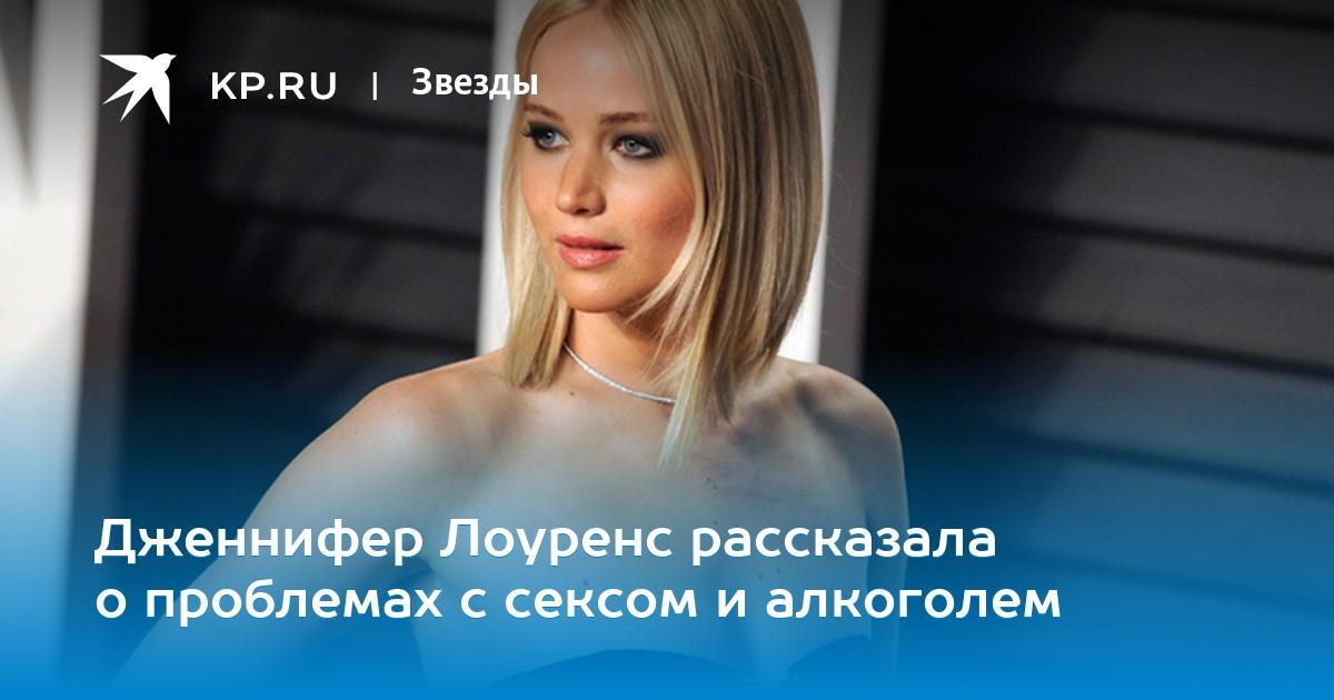 Барнаул Секс Актрисы Фото