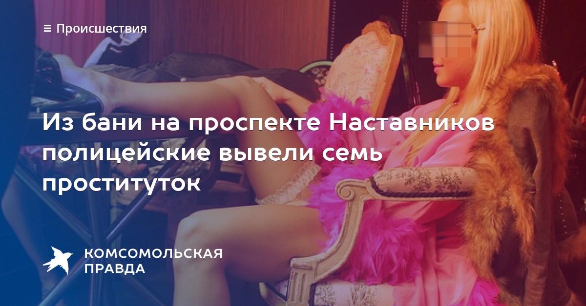 Путана по вызову Белоостровская ул. досуг Грузовой