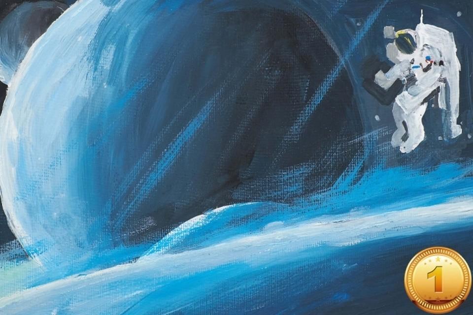 «Просторы Вселенной», автор – Константин Дубовский, школа 41, Нью-Йорк, США
