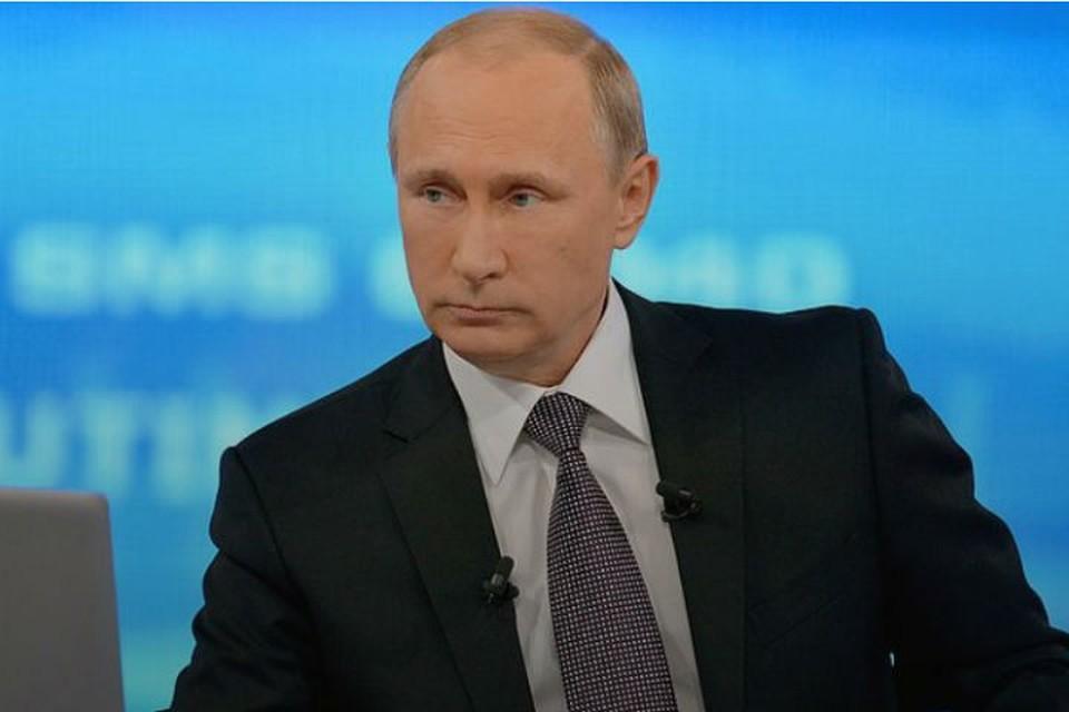 Жительница Гатчины  спросила у президента о его личной жизни.