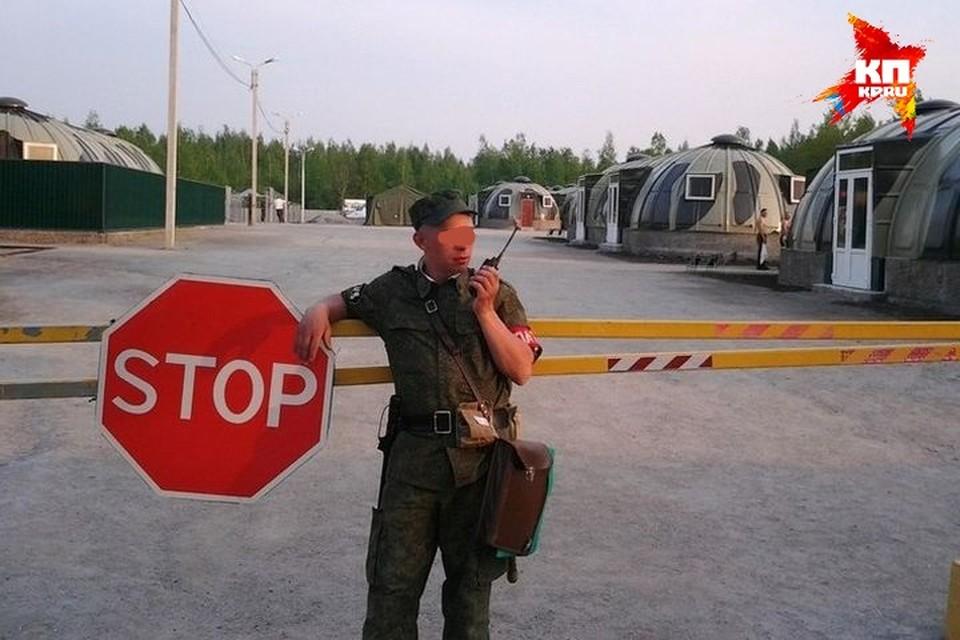 Проходная летнего лагеря части внутренних войск МВД РФ