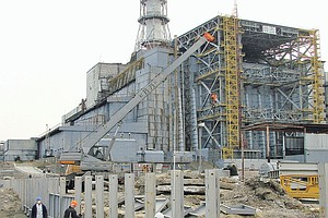 Сараевский район попал в зону чернобыльской радиации