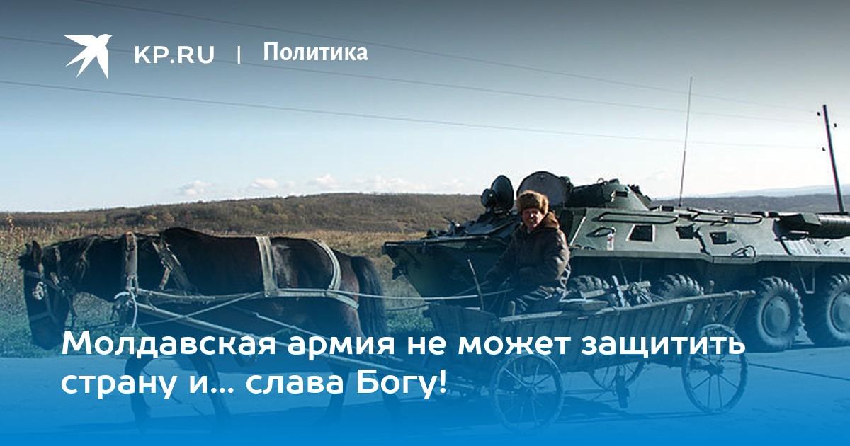 Через Україну пропустили понад 240 іноземців, що їхали в Молдову, - Держприкордонслужба - Цензор.НЕТ 139