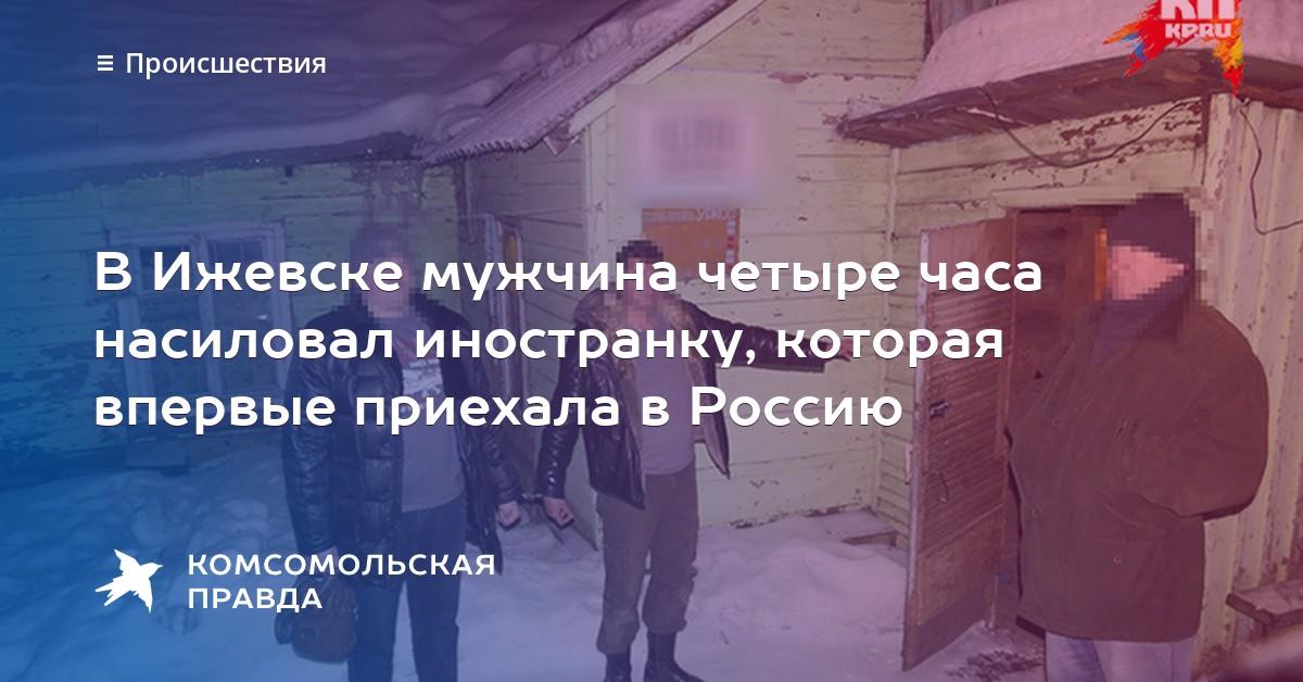 Снять путану Иностранный пер. проститутки Вазаский переулок
