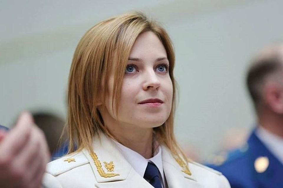 Офицер Поклонская спела про офицеров.