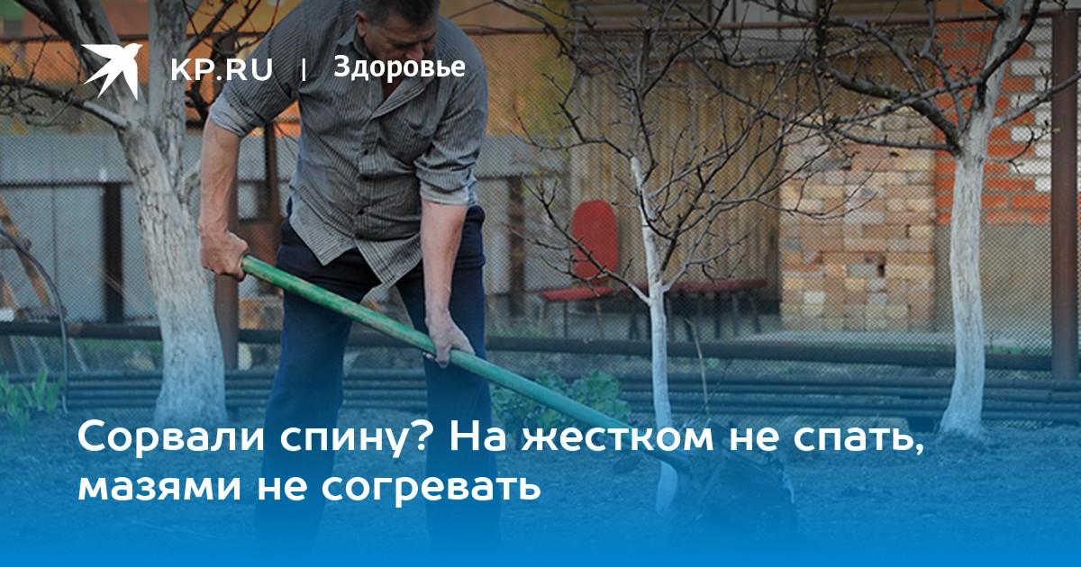 nagnulas-i-nachalos-vip-prostitutki-moskvi-vdnh