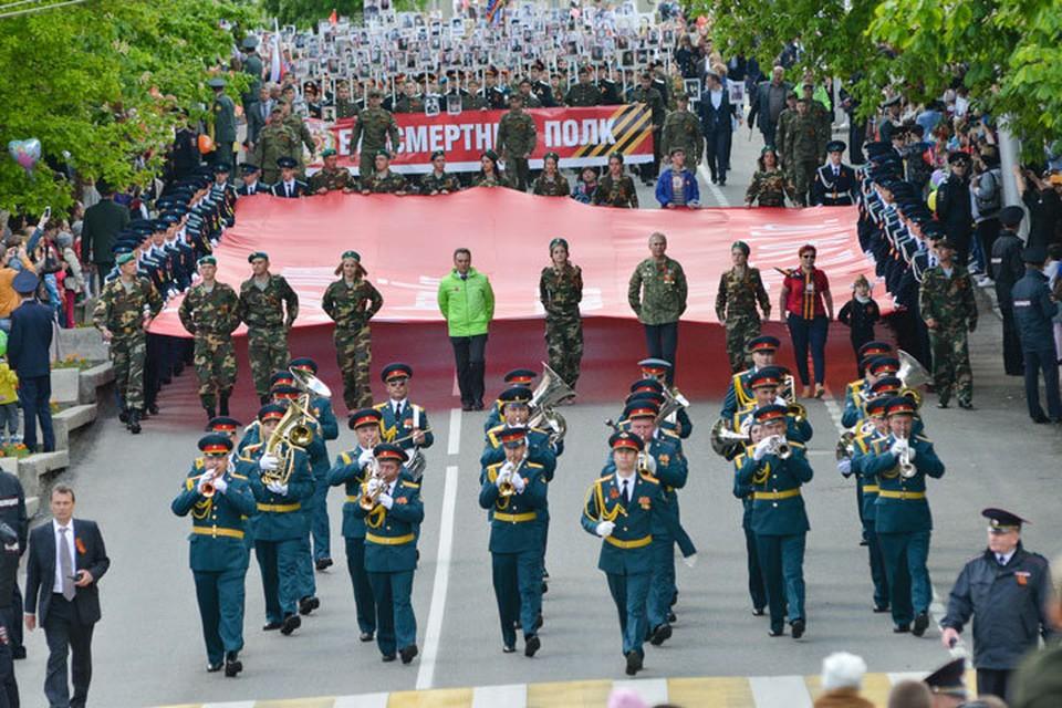 «Бессмертный полк» в Ставрополе собрал около 15 тысяч человек