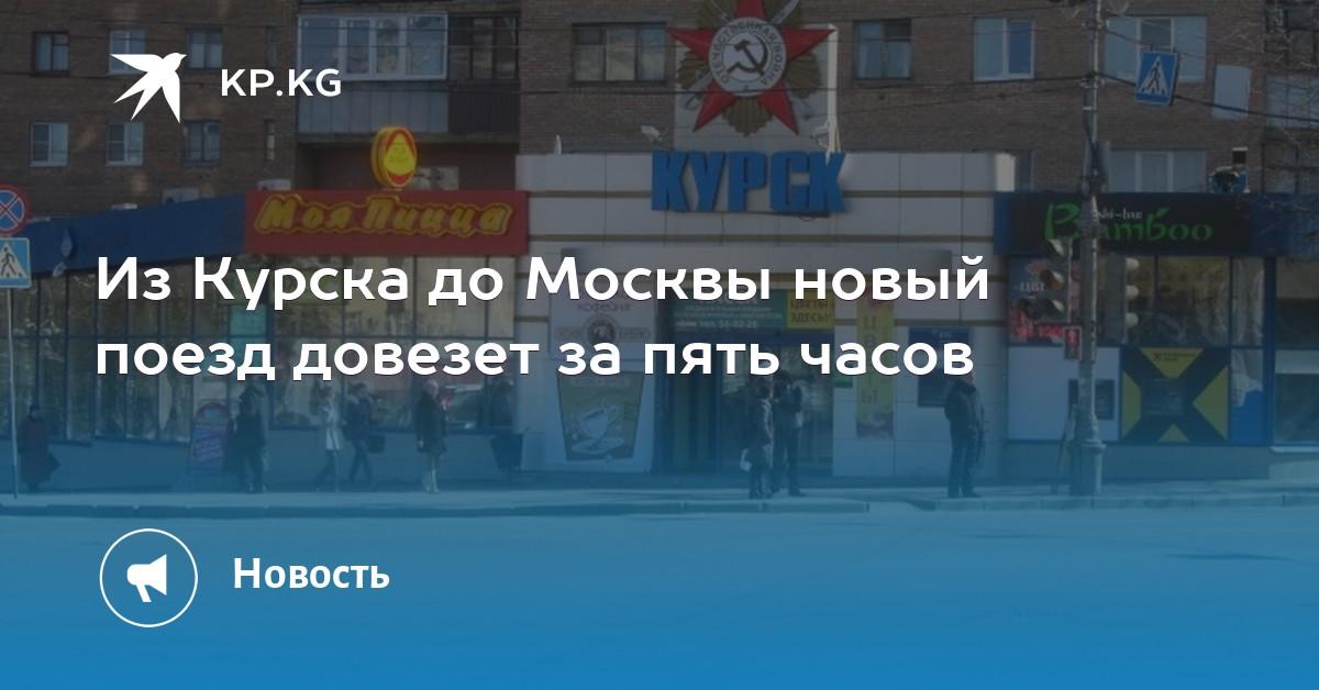 Alpha-PVP price Москва alpha-PVP Дёшево Тамбов