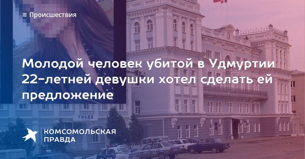 Снять путану Моховая ул. женщину на ночь Железноводская ул.