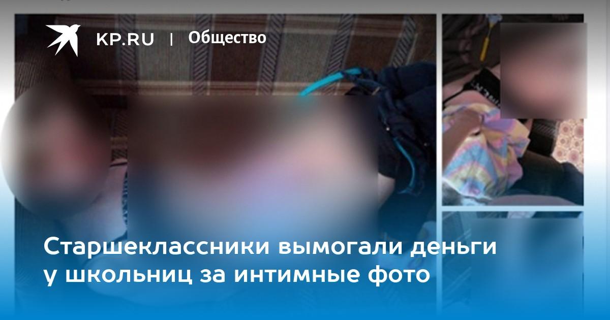 intimnie-foto-lichnogo-haraktera-onlayn-zhena-glotka-sperma