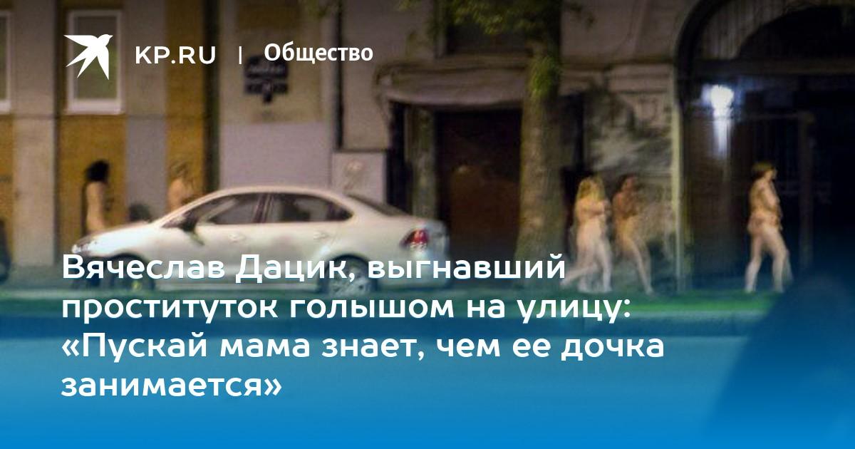 progulyatsya-golishom-po-ulitse