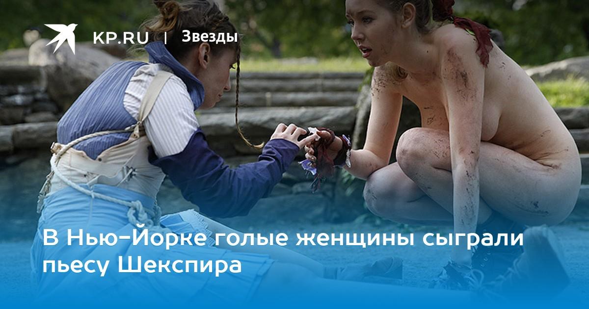 dzhersi-golie-devki-foto-chuvak-s-bolshimi-yaytsami-foto