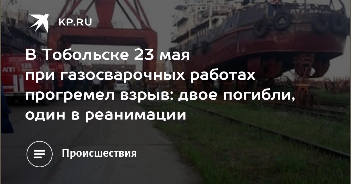 Бошки Опт Нефтекамск Наркотик Куплю Магнитогорск